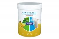 Купить Композиция для молока Банан — 300 гр.