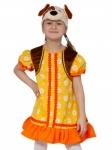 Детский карнавальный костюм Собачка Жучка