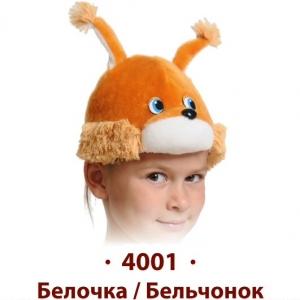 Шапочка-маска Белочка/ бельчонок