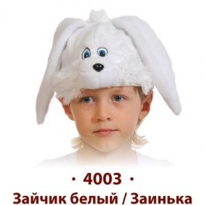 Шапочка-маска Зайчик белый