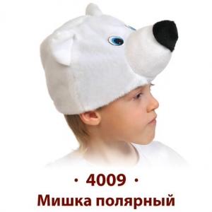Шапочка-маска Мишка полярный