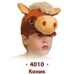 Шапочка-маска Коник