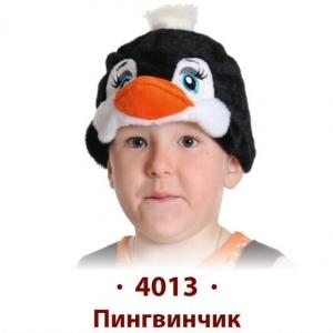 Шапочка-маска Пингвинчик