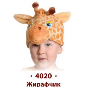 Шапочка-маска Жирафчик