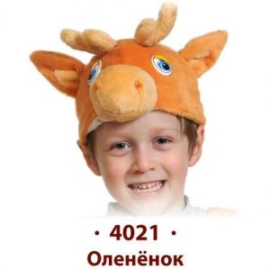 Шапочка-маска Оленёнок