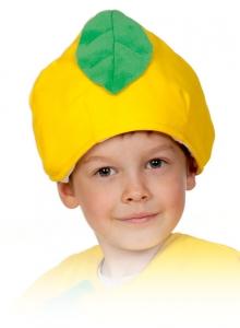 Шапочка лимона