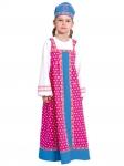 Детский карнавальный костюм  Алёнушка в малиновом