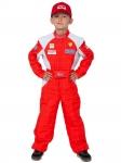 Детский карнавальный костюм Автогонщик