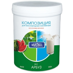 Композиция для молока Арбуз — 300 гр.