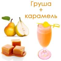 Купит кислородный коктейль OXYOMi Милко на 50 порции со вкусом груша + карамель