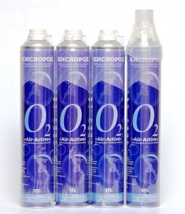 Набор - четыре кислородных баллона 17л air-active + кислородная маска