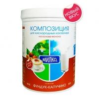 Купить Композиция для молока Фундук-капучино — 300 гр.
