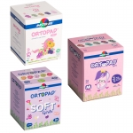 Глазные пластыри окклюдеры Ортопад комбо-набор для девочки (3 упаковки)