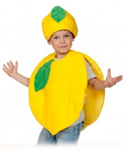 Детский карнавальный костюм Лимон