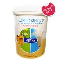 Купить Композиция для молока Крем-брюле — 300 гр.