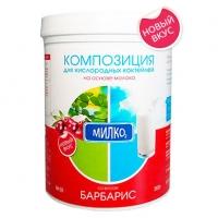 Купить Композиция для молока Барбарис — 300 гр.