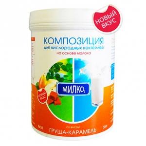 Композиция для молока Грушка-карамель — 300 гр.