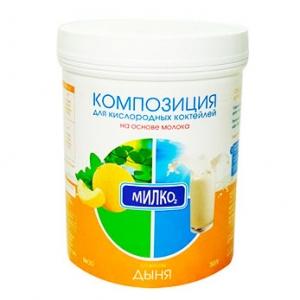 Композиция для молока Дыня — 300 гр.