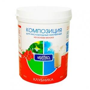 Композиция для молока Клубника — 300 гр.