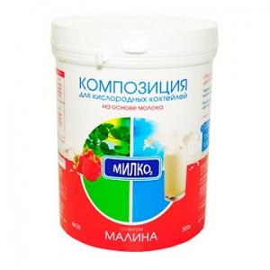 Композиция для молока Малина — 300 гр.