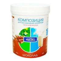 Купить Композиция для молока Шоколад — 300 гр.