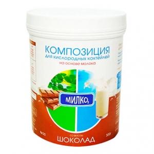 Композиция для молока Шоколад — 300 гр.