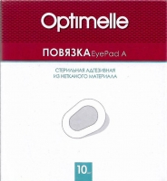 Окклюдер Optimelle EyePad-K №10 глазная повязка бежевая с четырех лет и взрослым