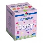Окклюдеры детские Ортопад для девочек | Софт