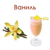 Купить кислородный коктейль OXYOMi Милко на 50 порции с ванильным вкусом